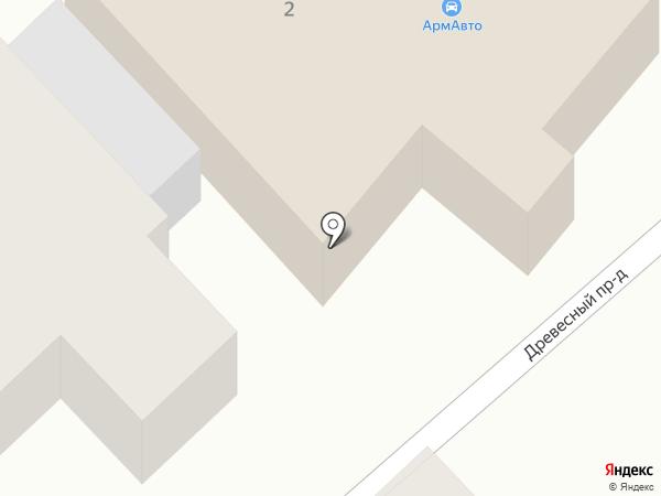 Автосервис на карте Армавира