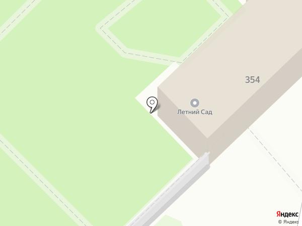 Летний сад на карте Армавира