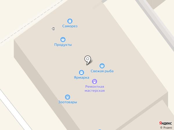 Магазин фастфудной продукции на карте Кохмы