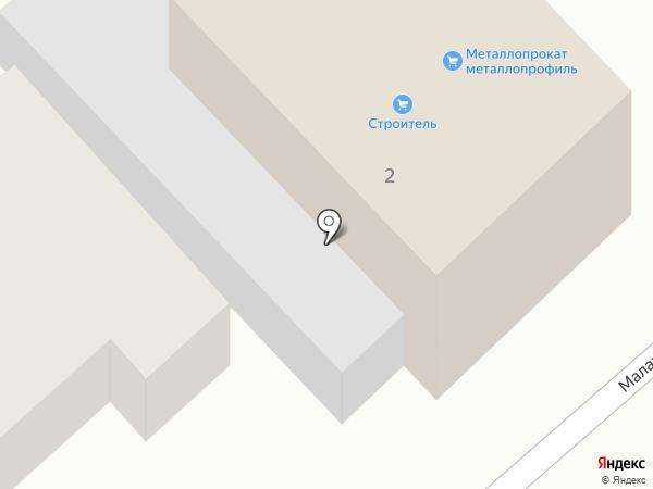Домино на карте Армавира