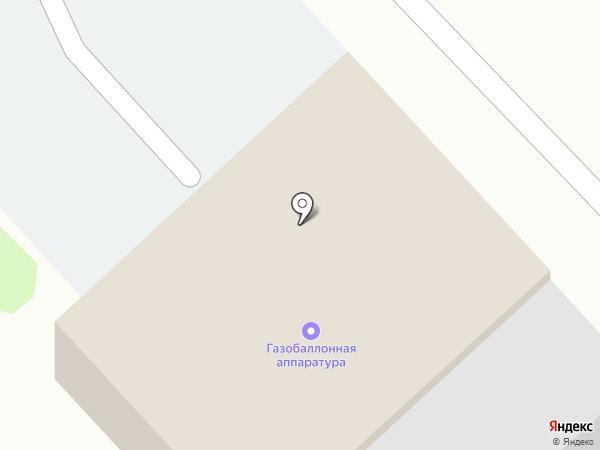 Газсервис на карте Армавира