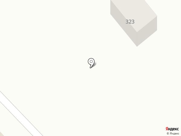 Центр заказа экскурсий и автобусов на карте Армавира