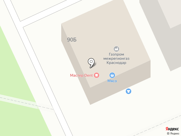 Газпроммежрегионгаз на карте Армавира