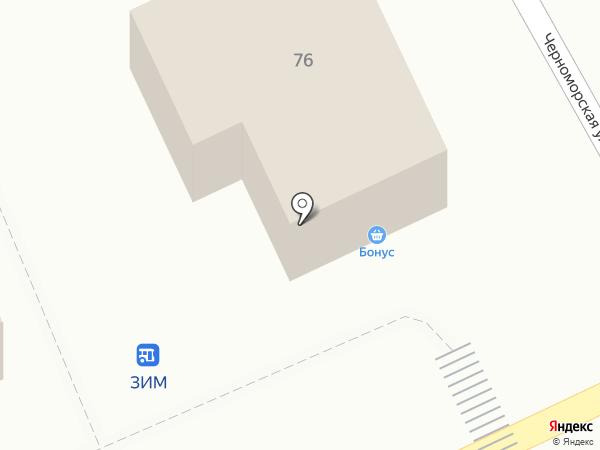 Фирма по производству памятников на карте Армавира