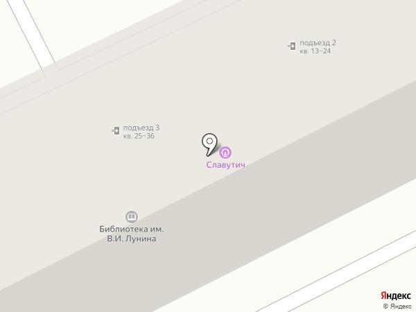 Библиотека им. В.И. Лунина на карте Армавира