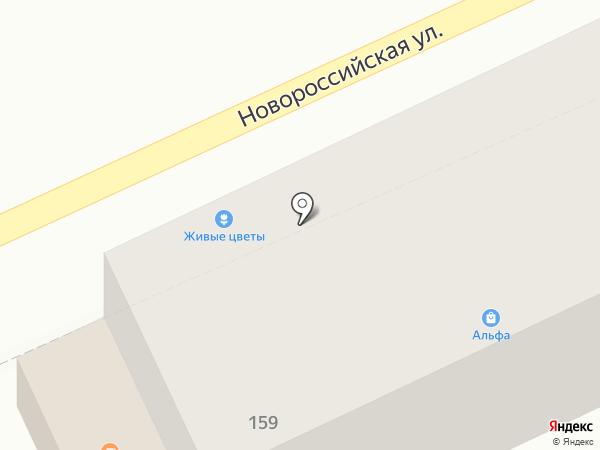 Лидия на карте Армавира