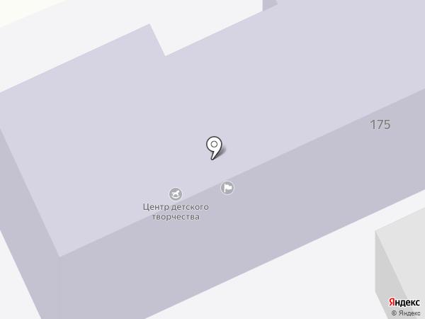 Центр детского творчества на карте Армавира