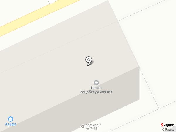 Комплексный центр социального обслуживания населения на карте Армавира
