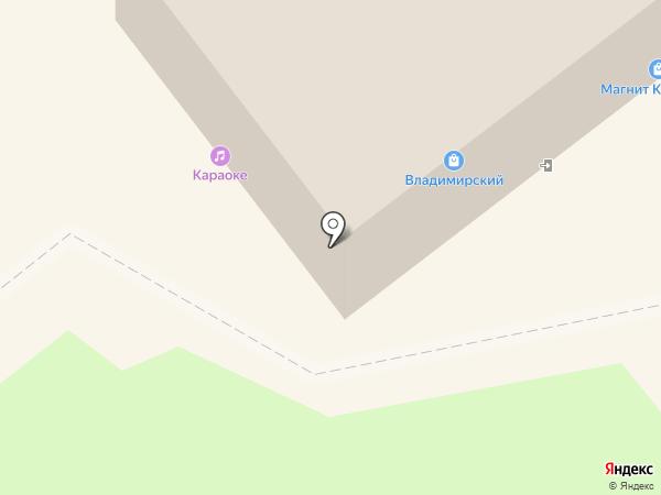 Магнит-Косметик на карте Кохмы