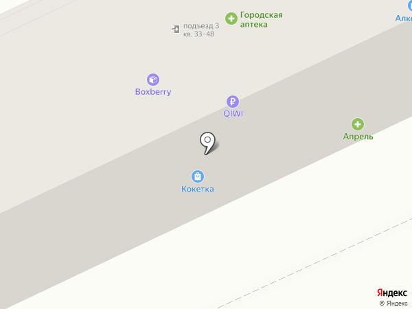 Аптечный пункт №71 на карте Армавира