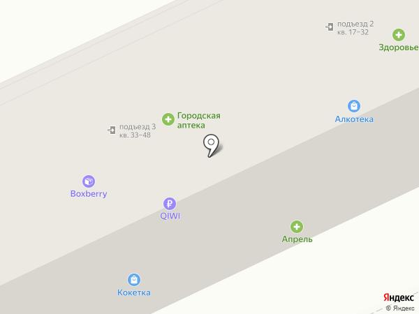 Магазин цветов и сувениров на карте Армавира
