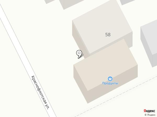 СВС на карте Армавира