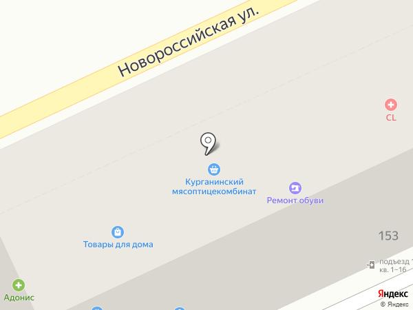 PROTEIN market на карте Армавира