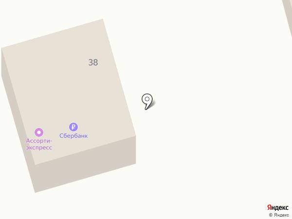 Ассорти-Экспресс на карте Новокубанска