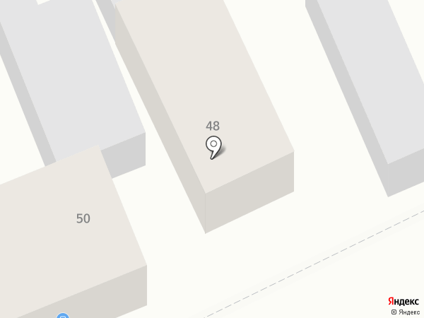 Шашлычный дворик на карте Армавира