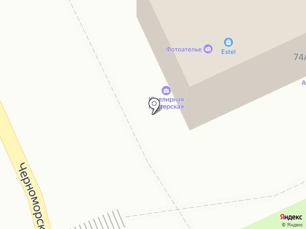 Банк ФК Открытие, ПАО на карте Армавира