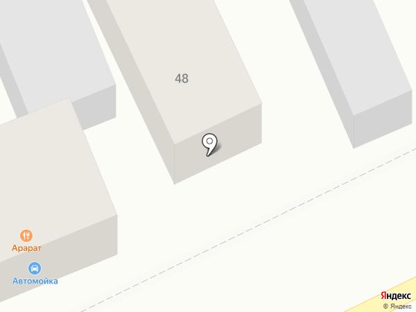 Аквариум на карте Армавира