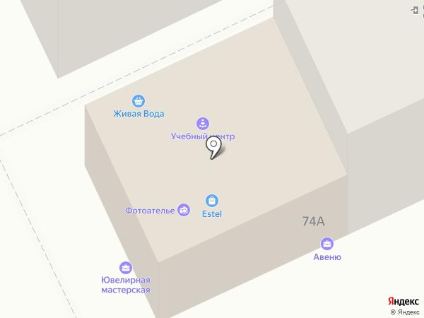 Смайл на карте Армавира