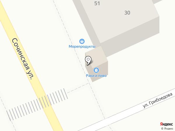 Rakiarmavir на карте Армавира
