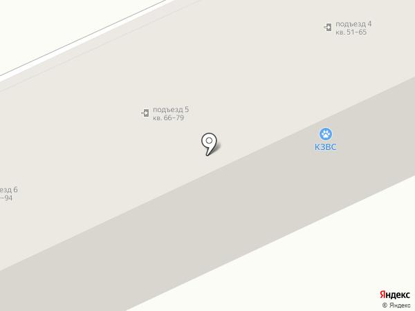 Ветеринарная аптека на карте Армавира