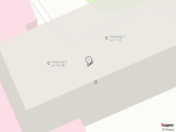 Поликлиника №2 на карте Армавира