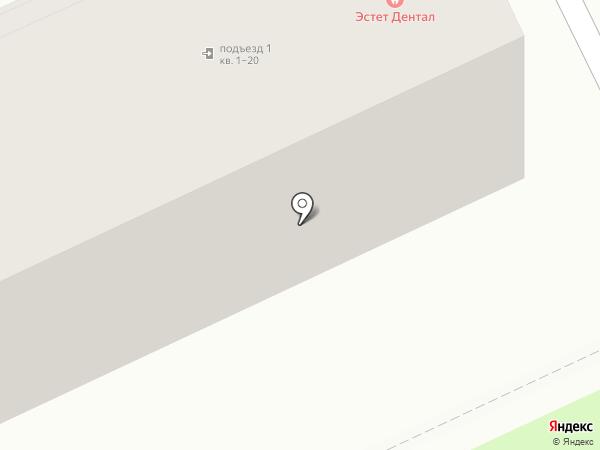Студия здоровых волос Асанова Александра на карте Армавира