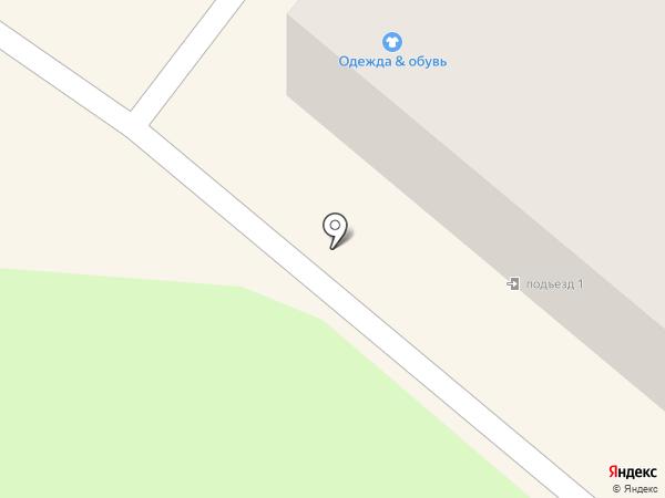 Магазин одежды на карте Кохмы