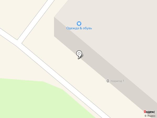Почтовое отделение №1 на карте Кохмы