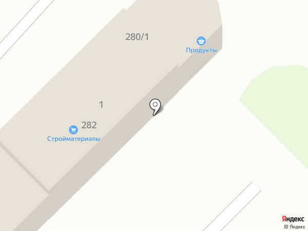 Магазин строительных материалов на карте Армавира