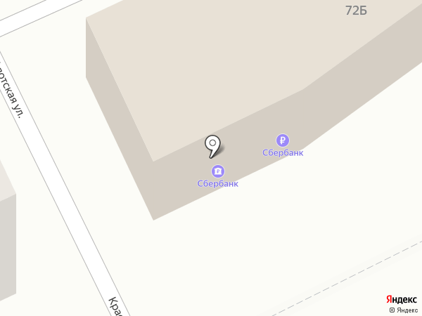 Платежный терминал, Сбербанк, ПАО на карте Армавира