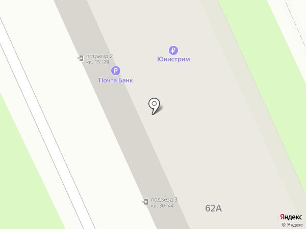 Почтовое отделение №23 на карте Армавира