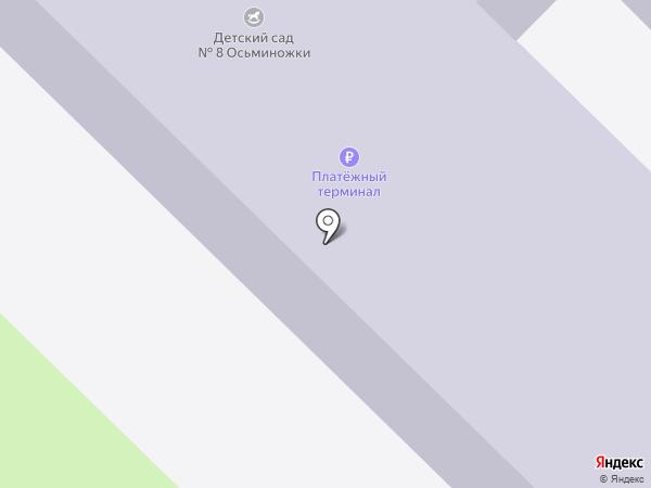 Детский сад №8 на карте Кохмы