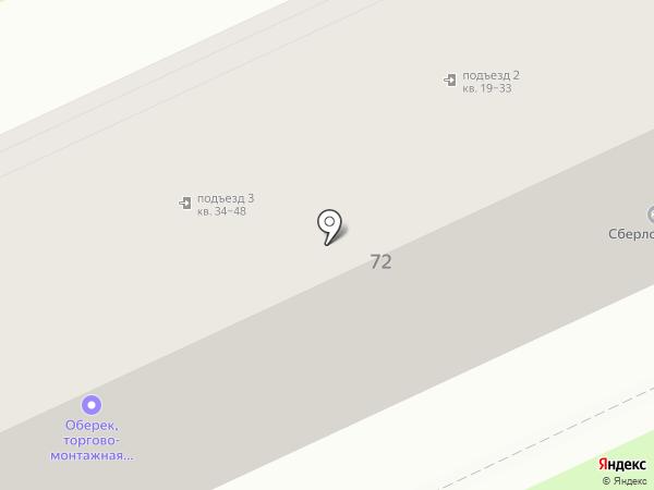 Дежавю на карте Армавира