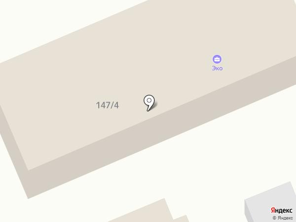 Гермес на карте Армавира