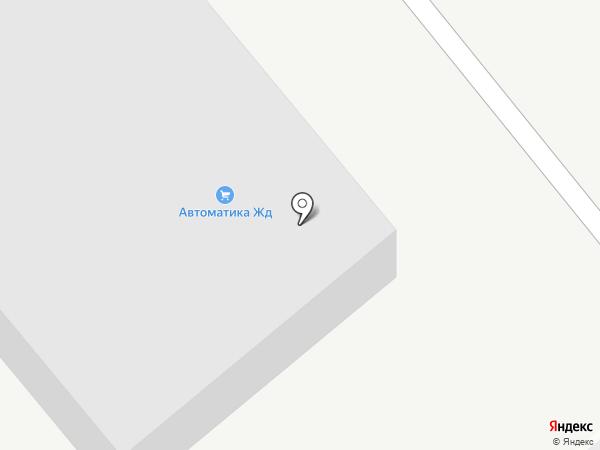 Автоматика ЖД на карте Армавира