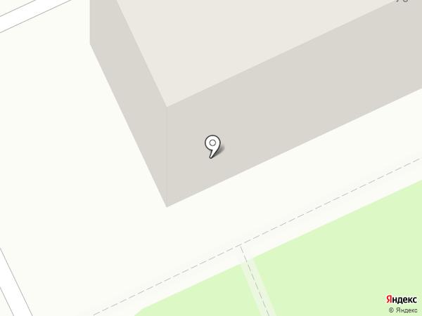 ArmBEER на карте Армавира