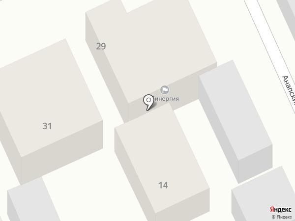 Синергия на карте Армавира