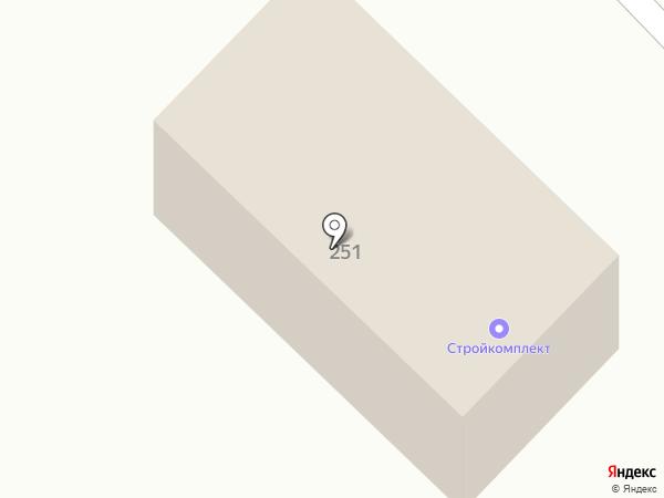 СтройКомплект на карте Армавира