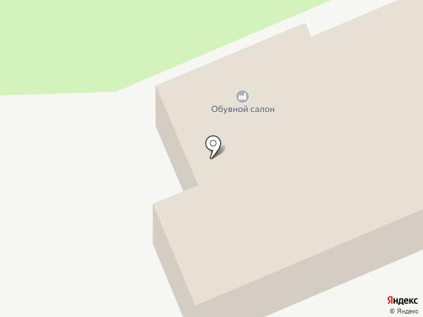 Обувной салон на карте Армавира