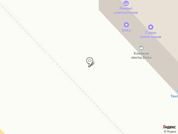 Билайн на карте Кохмы