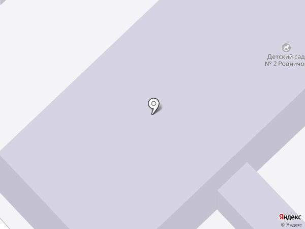 Детский сад №2 на карте Кохмы