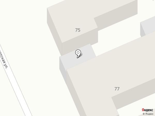 УралАЗавтосервис на карте Армавира