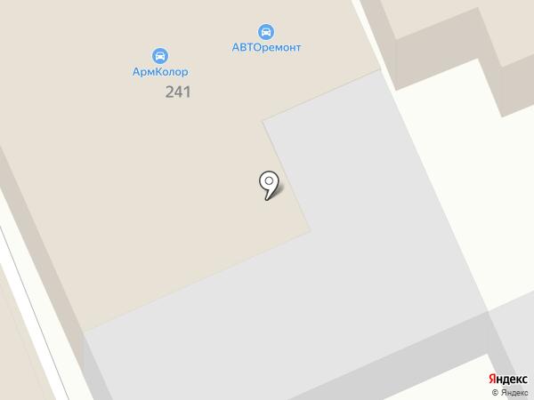 ARM-COLOR на карте Армавира