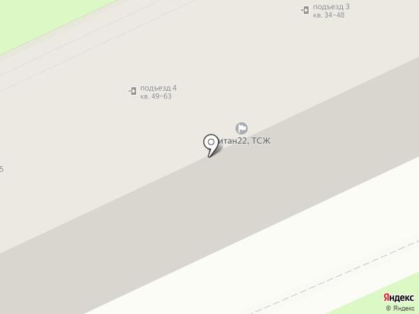 Спектр на карте Армавира