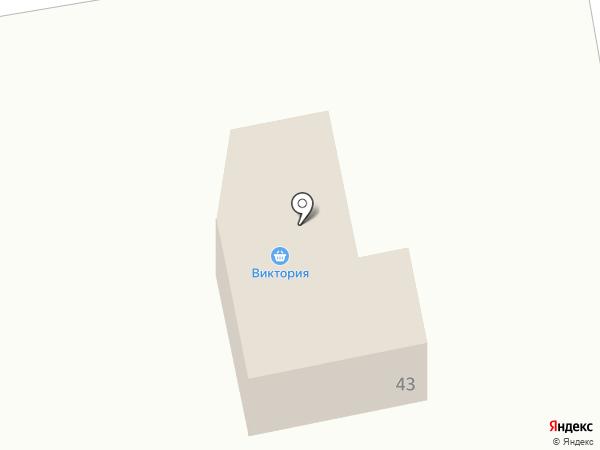 Виктория на карте Новокубанска