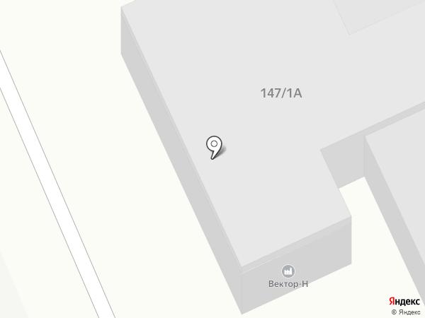 Вектор-Н на карте Армавира