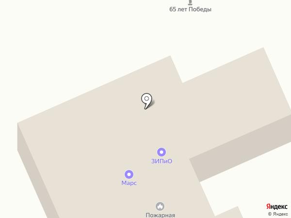 Пожарная часть №45 на карте Армавира