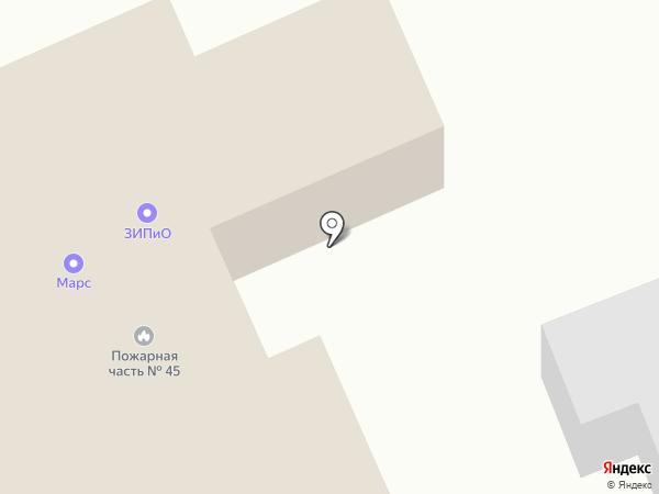 Пожарная часть №1 на карте Армавира