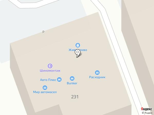 Автоплюс на карте Армавира