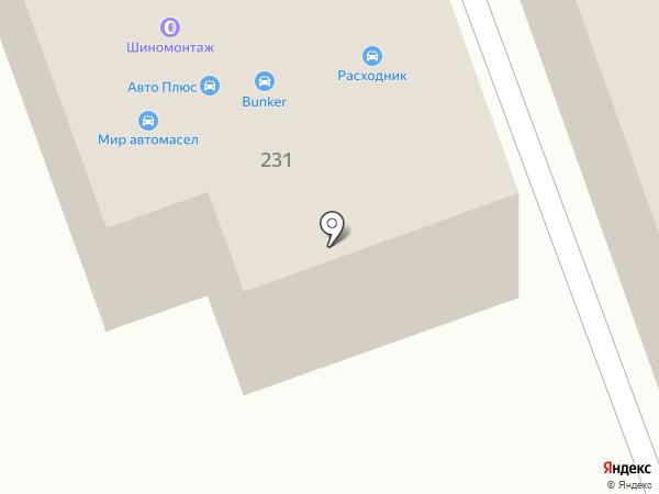 Мир автомасел на карте Армавира